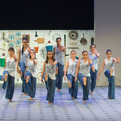 Data: 13/12/2016   Local: Belo Horizonte, MG   Foto: Eugenio Savio  Espetaculo contemporaneo Corpo Escola de Danca